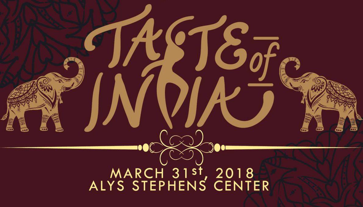Taste of india alys stephens performing arts center for Asian cuisine hoover al